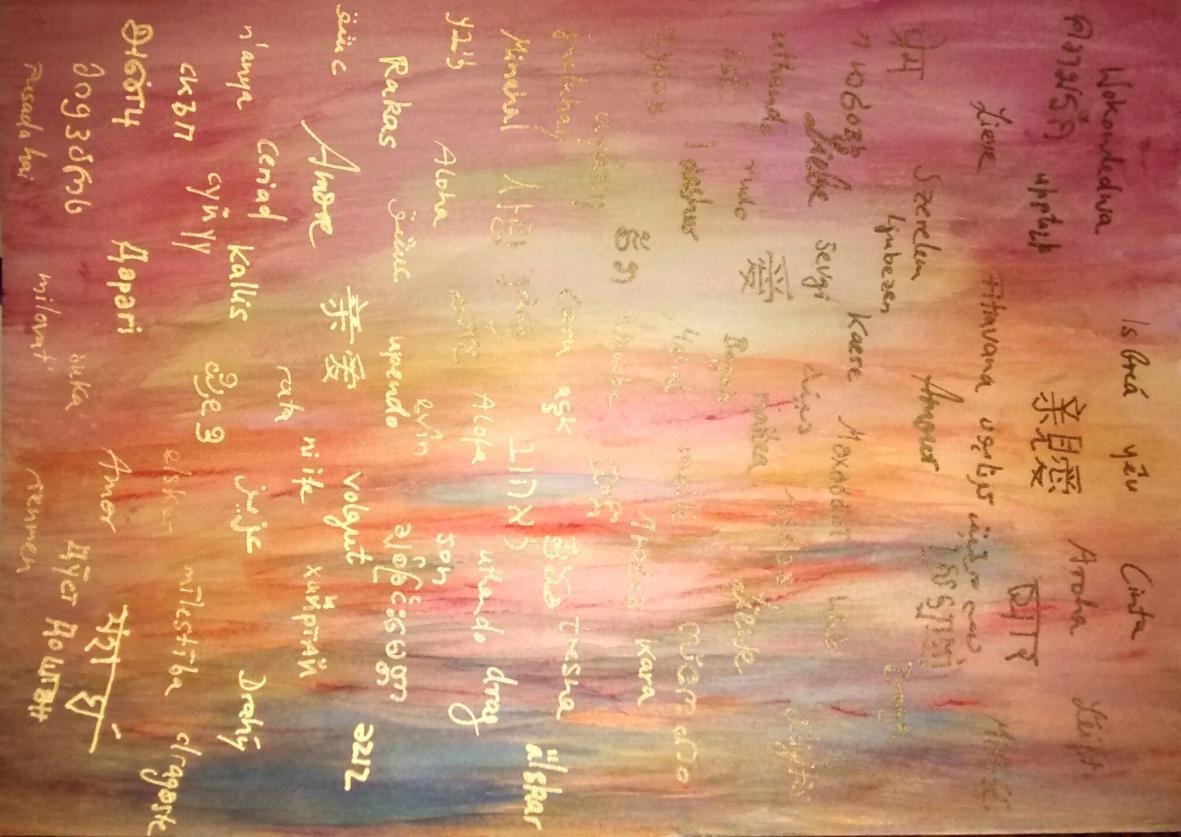 Bild von Amma Imke der Am-Ziel-Erleuchtung: Liebe